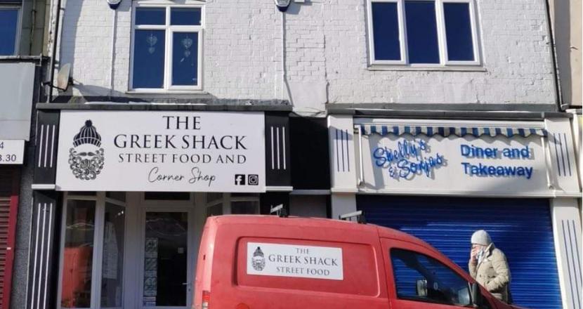 Greek Shack shop front